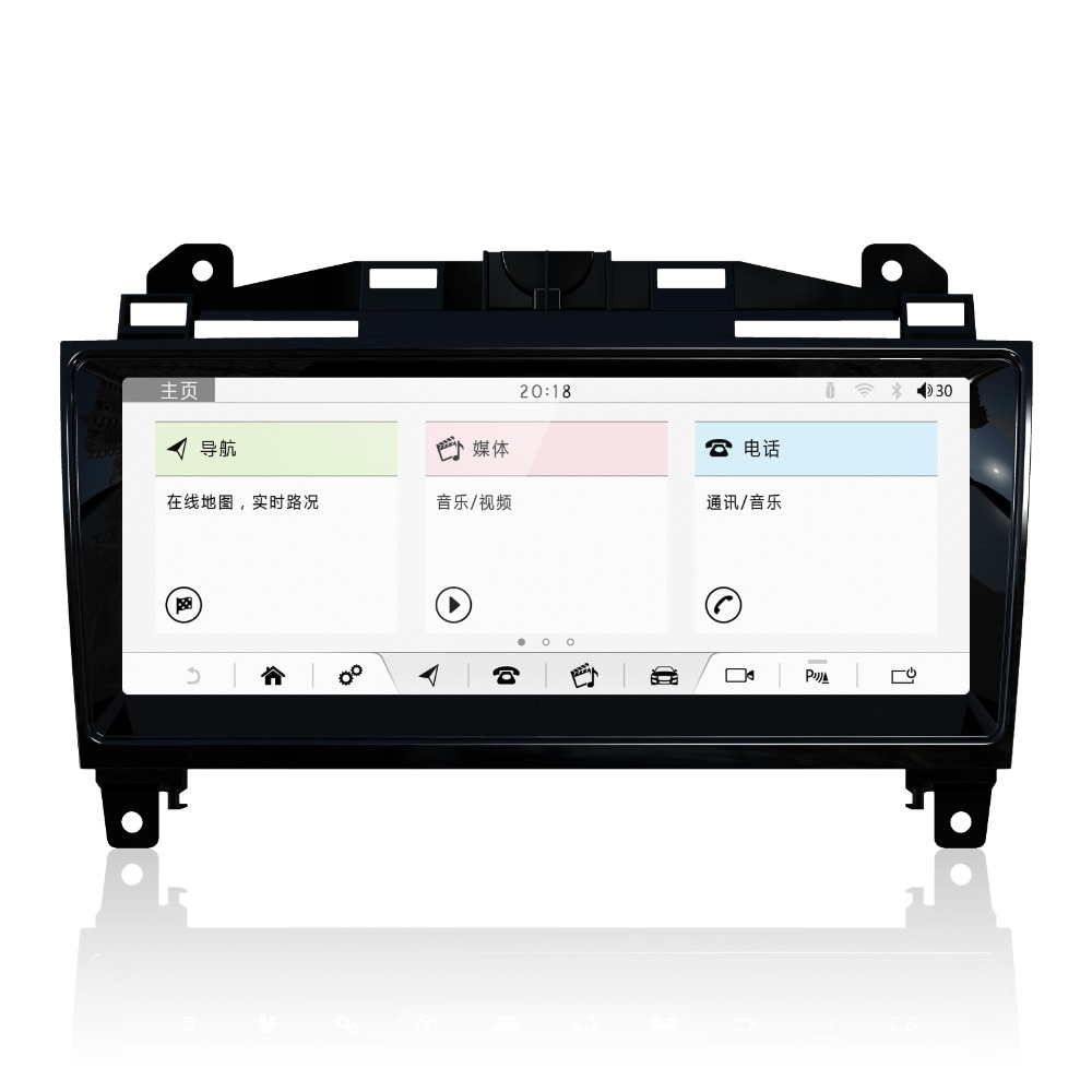 MERRYWAY 10.25 ''<font><b>f</b></font>ür JAGUAR <font><b>F</b></font> TYP BOSCH 2012-2016 Dashboard Multimedia Navi GPS <font><b>Bluetooth</b></font> Android 9,0 RAM + ROM 4 + 64GB Player image