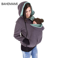 Hoodies Thickened Pregnancy Wool Baby Wearing Maternity Cusual Coat Women Hoodie Baby Carrier Outerwear Coat Pregnant Woman baby