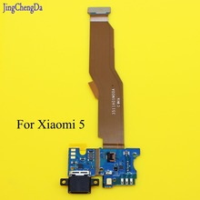 JCD  For 5.15'' Xiaomi Mi5 Charging Port Flex Cable Replacement Parts USB Dock Charger Flex Cable For Xiaomi Mi5 Mi 5