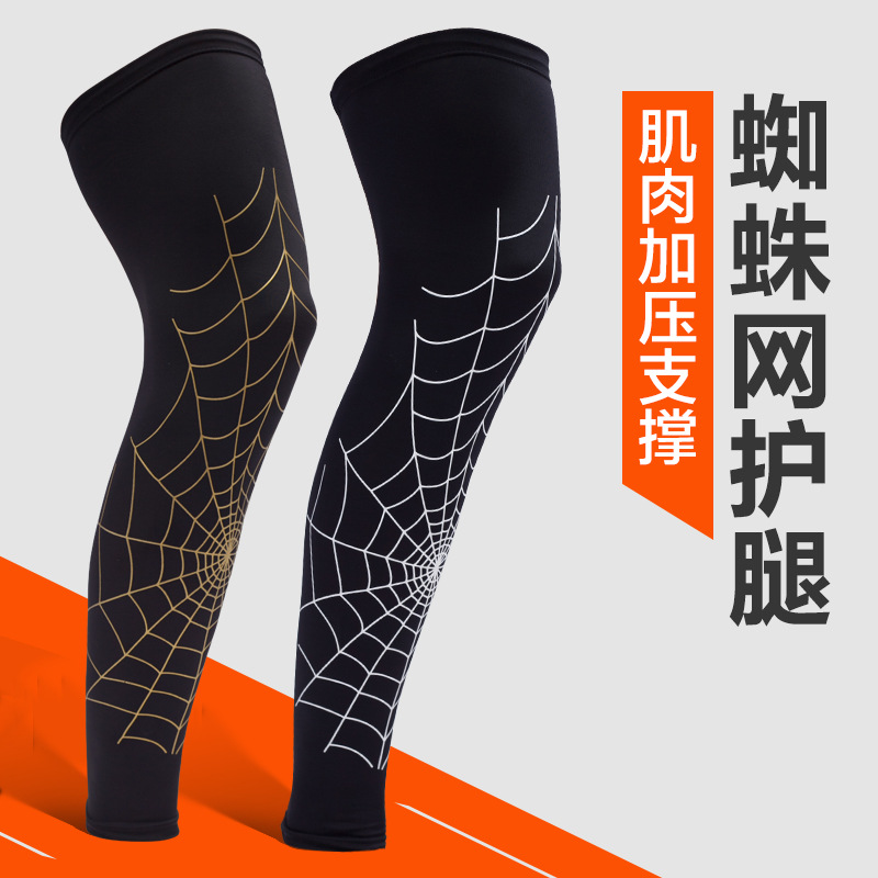 new-arrival-basketball-leggings-protect-the-calf-movement-kneepad-running-breathable-protective-gear