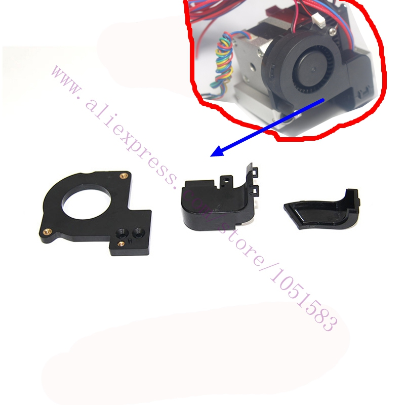 1Set 5015 Blower Turbo fan duct air flow guide Kit for makerbot replicator CTC, Flashforge Creator Pro/Dreamer 3D printer