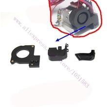 1Set 5015 Blower Turbo fan duct air flow guide Kit for makerbot replicator CTC, Creator Pro/Dreamer 3D printer