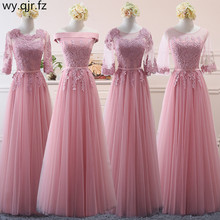 HJZY 95#Lace Up Pink Bean Sand Net Yarn Long Bridesmaid Dresses New Spring Wholesale Wedding Party Prom Gown Girls Free Custom