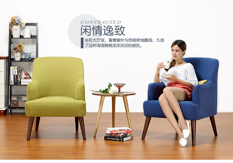 Single Person Sofa Leisure Chairs Solid Wood Europe Type