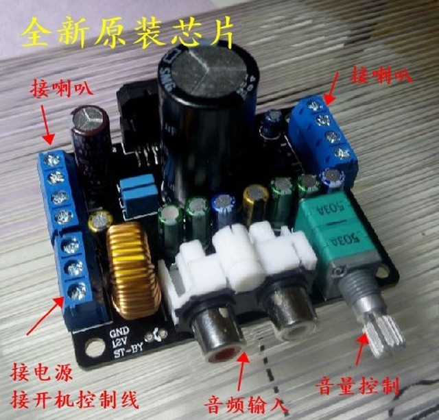Best Price TDA7850 power amplifying board modified car main engine power amplifying 4 four channel power amplifying 200W TDA7388