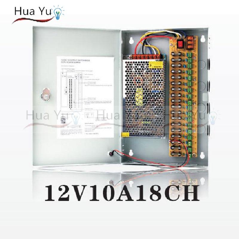 18CH 12V 10A CCTV power supply box / 12V 10A 120W monitor power supply / switch power supply 4pcs 12v 1a cctv system power dc switch power supply adapter for cctv system