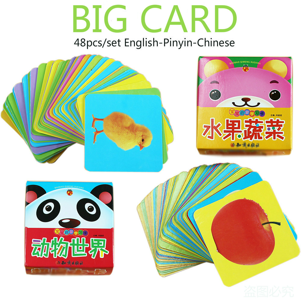Animal-Book Gift-Cards Fruit Vegetable English-Pictures Chinese Early-Education Kids