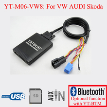 Yatour стерео USB SD AUX плеер для VW Audi Skoda сиденья 8PIN