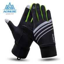 AONIJIE Autumn Winter Full Fingers Outdoor Sport Running Gloves Men Women Warm Gym Hiking Gloves