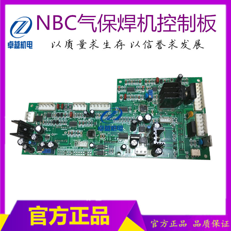 Inverter Welding Machine Control Board Igbt Dual Voltage Welder Circuit Board Arc250gs315 Welding Machine Control Panel Leather Bag
