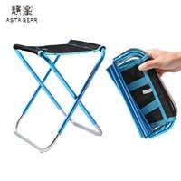 Asta Gear Portable Aluminum Alloy Folding Camping Chair Beach Chair Fishing Chair fishing stool Bearing 100 kg