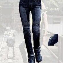 UglyBROS JUKE UBP-01 Jeans Black Mesh Women's Tight Top Pencils Jeans