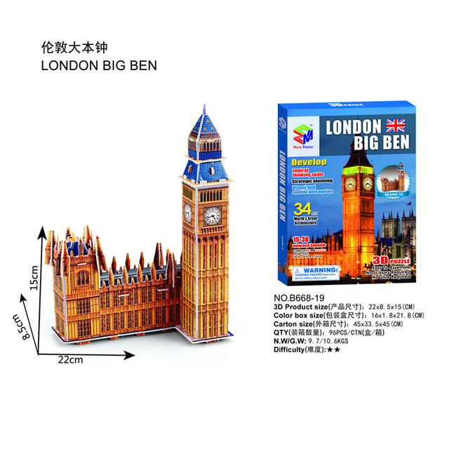 3D Carboard Paper Building Puzzle Model Toy World Great Wall Tower Bridge White House Notre Dame Eiffel  Jigsaw for Kids 6 Years 3