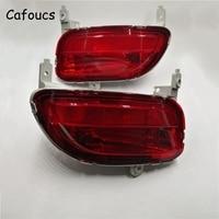 Cafoucs Car Tail Red Reflector Warning Decorative Light Rear Bumper Fog Lamp For Mazda 5 2008