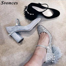 Svonces Stylish Fringe Feather Heel Lady Pumps Pearl Embellished Mary Jane  Pumps Silver Sequins High Heel 6a4e372be7f7