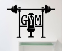 Gym Fitness Wall Sticker Sports Training Yoga Vinyl Decal Clue Wall  Decoration Waterproof Mural Boys Bedroom Poster NY-181 стоимость