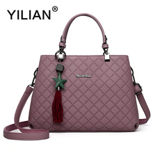 YILIAN 2018 Luxury Black Women Handbags Fashion Star Tassel Bags for Woman Red Gray Bag Ladies Pink Leather Shoulder Bag 6852
