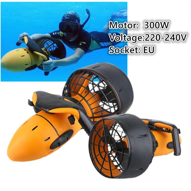 300 Вт Электрический водный спорт погружной Дайвинг оборудование Подводные винты плавание серфинг водные скутеры оборудование