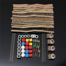 Electronic Parts Pack KIT For ARDUINO component Resistors Sw