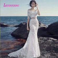 LEIYINXIANG 2019 Bride Dress Wedding Dress Vestido De Noiva