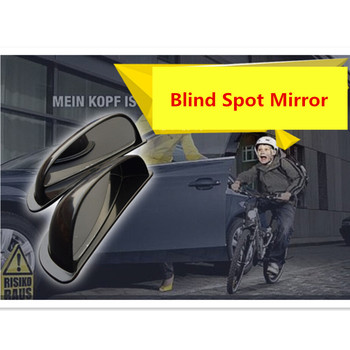 Blind Spot Convex Side Mirror
