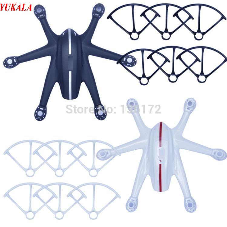 YUKALA X800 2.4G 6 axis R/C Quadcopter /RC drone parts Blade Protecting Frame +main body free shipping