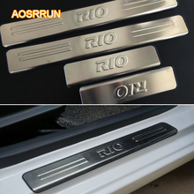 AOSRRUN Freeshipping stainless steel door sill scuff plate font b car b font accessories For KIA