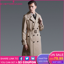 Plus Size Men Fashion Solid Casual Trench Autumn Double Breasted Work Business Windbreaker Belted Slim Fit Classic Trench Coat
