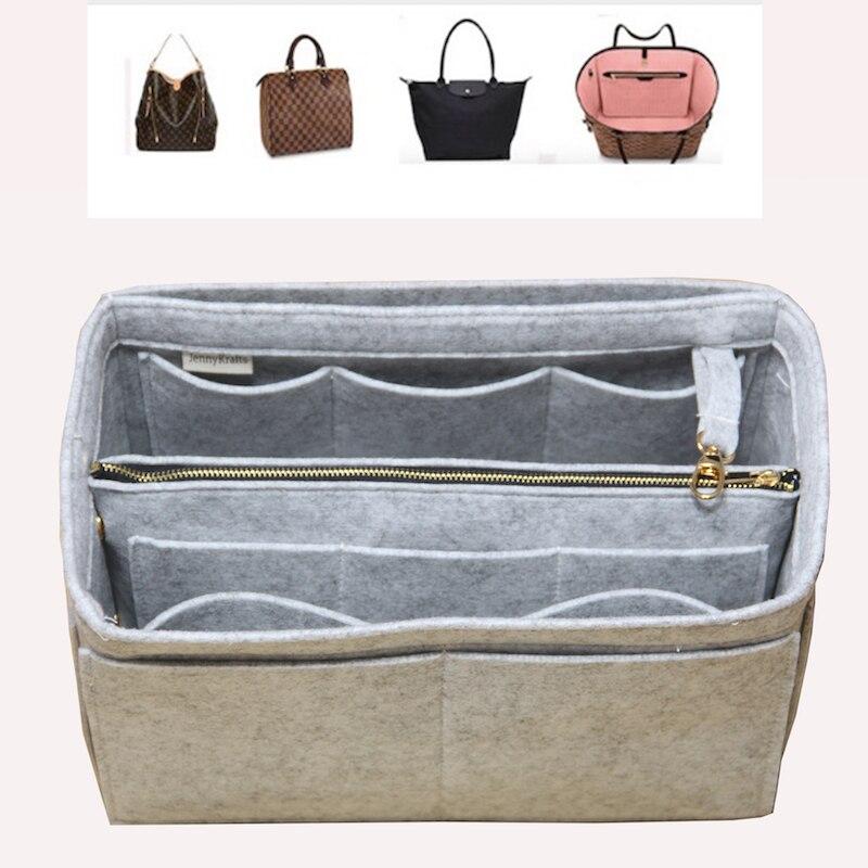 Fits[Artsy MM, Alma MM,Melie,IENA MM]Felt Insert Bag Organizer Purse Handbag in Bag(w/Detachable Zip Pocket
