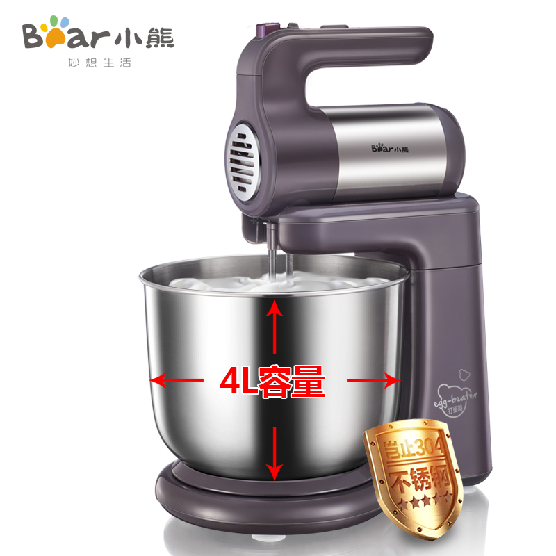Automatic Electric Egg Beater Household Stainless Steel Beating Machine With Barrel Creamer Multifunctional Baking Mixer free shipping multifunctional stainless steel eggboilers mini egg and egg machine automatic power off single genuine