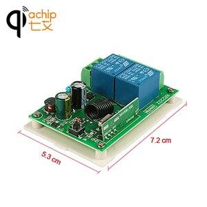 Image 3 - QIACHIP relé de interruptor de Control remoto inalámbrico 2CH AC 110V 220V 433Mhz, receptor y transmisor de 2 canales para puerta de luz, puerta de garaje y coche