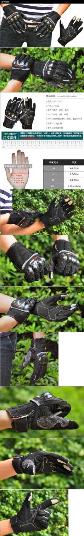 Углеродное волокно мотоцикл Перчатки 4wd Автомобильная гонка полный палец велоперчатки flanchard Перчатки