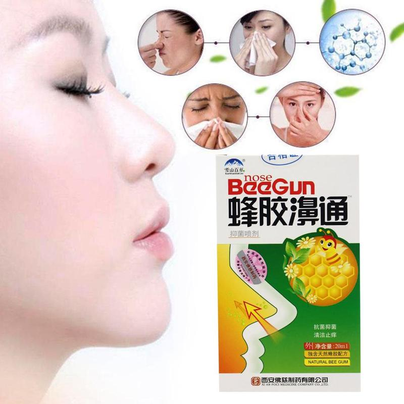 Chinese Traditional Herbal Propolis Nasal Spray Rhinitis Nose Problem Treatment Smell Refreshing Natural Spray Nose Atomizing