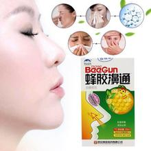 Chinese Traditional Herbal Propolis Nasal Spray Rhinitis Nose Problem Treatment Smell Refreshing Natural Spray Nose Atomizing