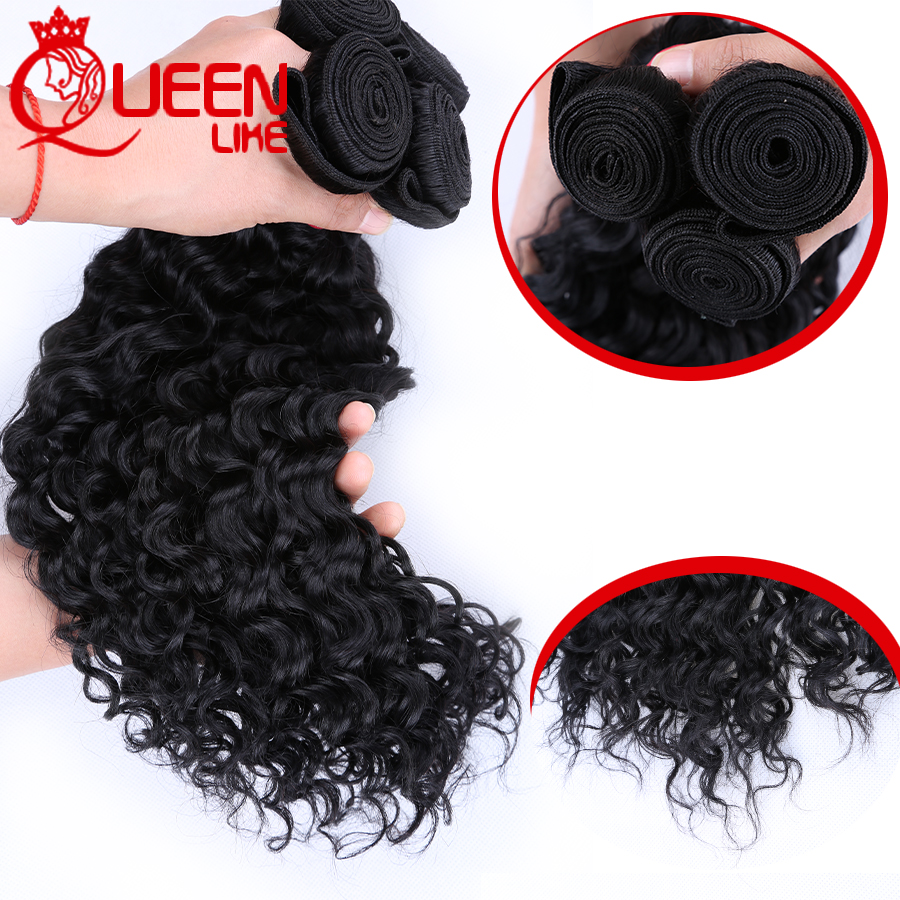 Indian Curly Virgin Hair Wet And Wavy Raw Indian Remy Hair Bundles Indian Virgin Hair Style