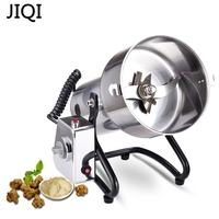 JIQI Commercial 500g stainless steel swing medicine grinder mill small powder machine ultrafine