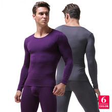 Men's Modal Elastic Autumn Warm Underwear Suits Mid-Rise Thin Breathable Body-Sculpting Long Johns