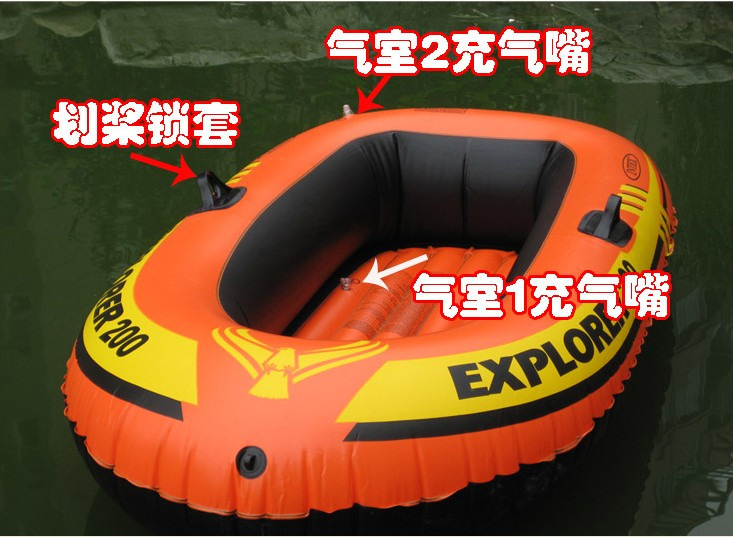 Sports 1 Person Thickening PVC Inflatable Boat Raft River Lake Dinghy Pump Fishing
