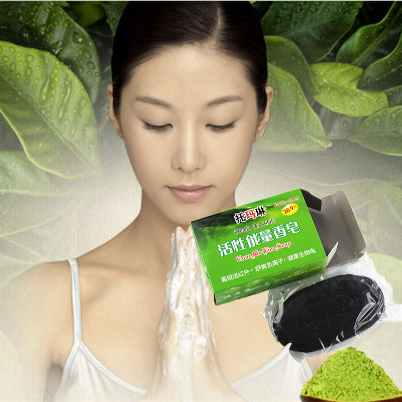 1PCS Bamboo Charcoal Black Crystal Body Whitening Soap Whitening Crystal Soap Hongnen Genitals Areola Skin Whitener Soap Jabones