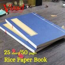 1 шт. антикварная китайская Xuan Бумажная книга Каллиграфия Живопись книга Xuan бумага для рисования