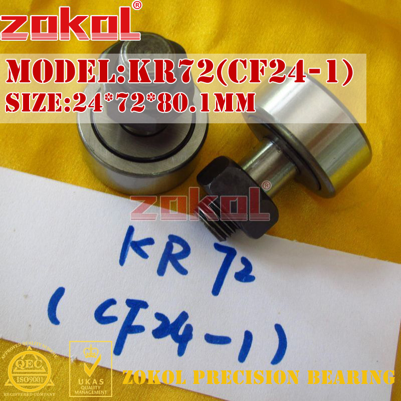 ZOKOL bearing KR72 CF24-1 Stud type track roller (rolling) bearing 24*72*80.1 M24*1.5 na4910 heavy duty needle roller bearing entity needle bearing with inner ring 4524910 size 50 72 22