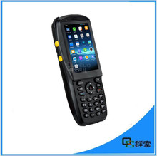 android pda Handheld 1d laser barcode reader wireless mobile terminal data collector