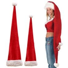 Длинная Рождественская шапка для взрослых и детей, плюшевая шапка Санта-Клауса, Новогоднее украшение для рождественской вечеринки