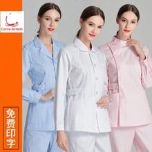 Nurses wear long-sleeved women winter complete summer short sleeve doll collar trim body set protective coveralls