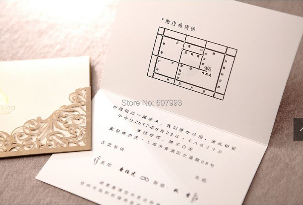 Laser cut pocket wedding invitation card with bronzing bride and laser cut pocket wedding invitation card with bronzing bride and groom customized gold invitations card with envelope 50 pcs in cards invitations from stopboris Image collections
