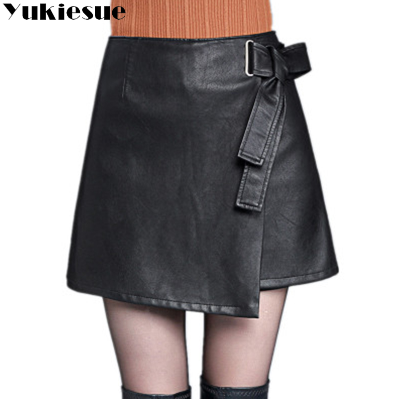 Pu Leather Shorts Skirts Women 2018 Winter Autumn Spring High Waist OL Office Work Wear Fake 2 Pieces Shorts Female Short Mujer