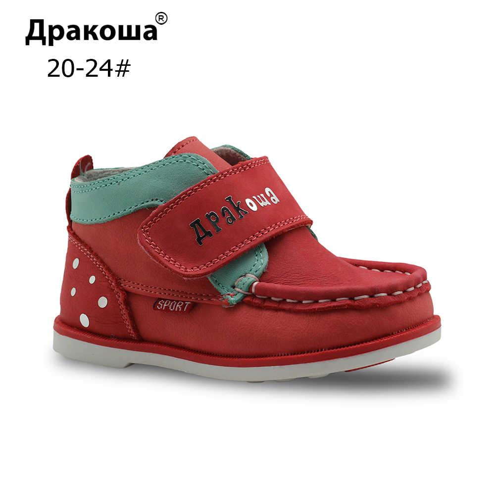 e9ef53fc1cd Apakowa Новый ботинки для девочек до 3 лет ботильоны осень зима Детская  обувь пояса из натуральной