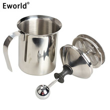 Eworld ASLT High Quality Rustfritt Stål Pumpe Milk Frother Creamer Skum Cappuccino 800ML Kaffe Double Mesh Froth Screen Silver