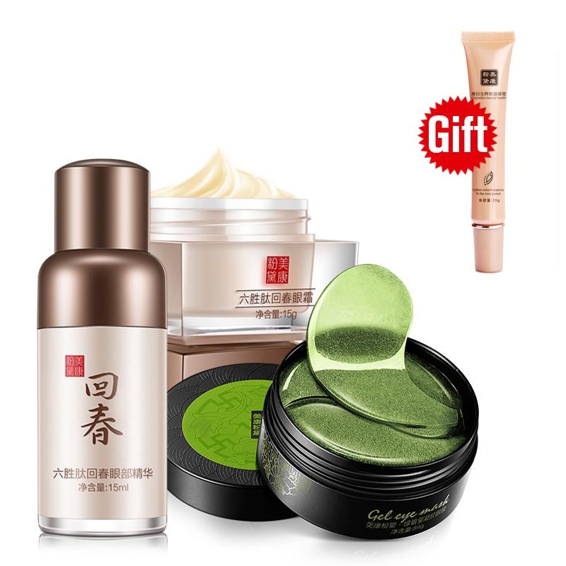 все цены на Buy 3 Get 1 Collagen Remove Dark Circle Anti Wrinkle Eye Cream+Eye Serum+Eye Mask Anti-Puffiness Eye Care set Moisturizing онлайн
