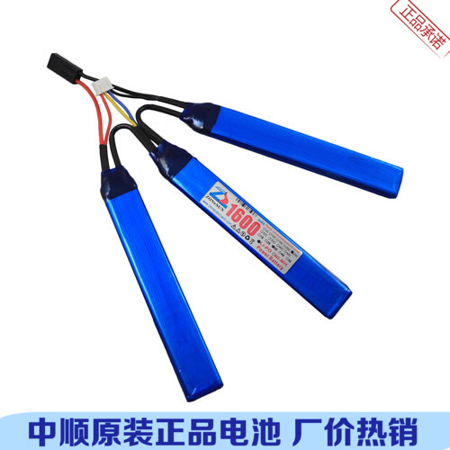 In the core 11.1V power polymer lithium battery 1600mAh three 12V model CS M5 triplets cudgel Li-ion Cell brown 3 7v lithium polymer battery 7565121 charging treasure mobile power charging core 8000 ma rechargeable li ion cell